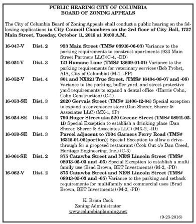 Public Notices | Columbia Star